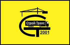 Строй транс ульяновск